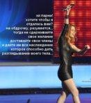 julia_savicheva_05.jpg