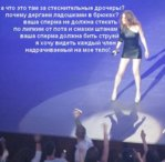 julia_savicheva_08.jpg