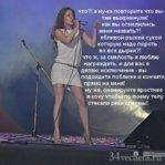 julia_savicheva_11.jpg