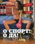 irina_shadrina.jpg