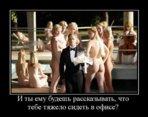odetyi_mugyk_sredi_golyh_bab_erodem.ru_.jpg